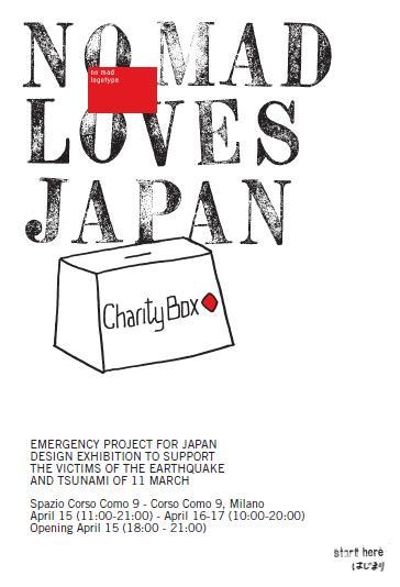 Charity Box for Japan @ Milan Design Week 2011