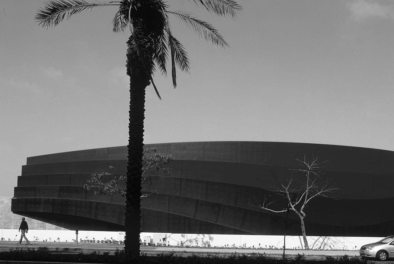 holon design museum 2