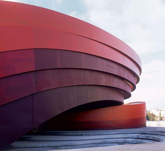 holon design museum 33