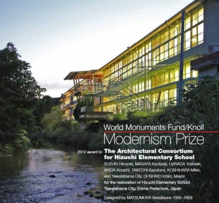 2012 WMF / Knoll Modernism Prize winner