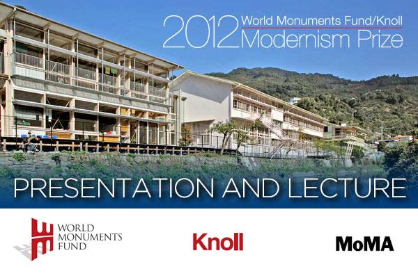 modernism prize