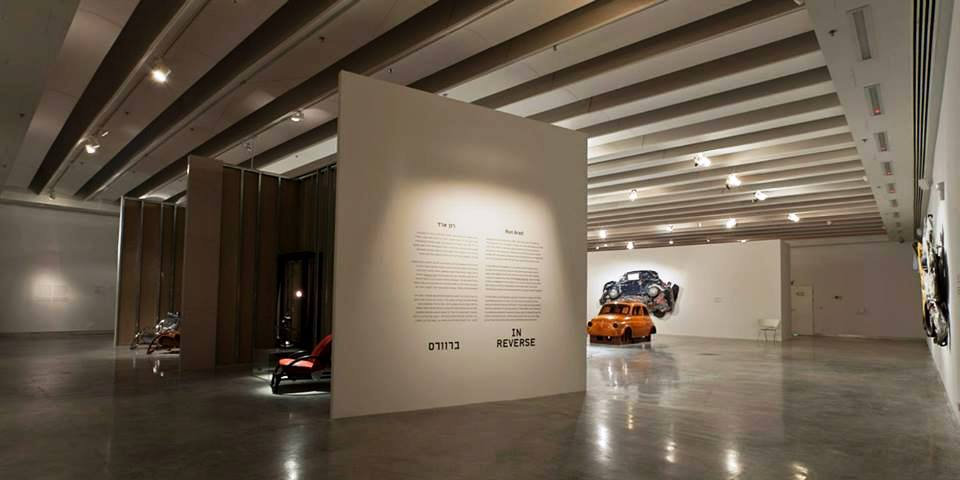 ron arad in reverse exhibition (3)