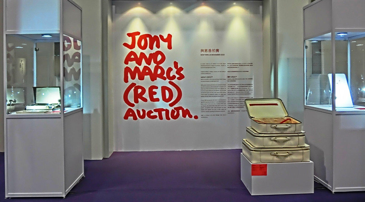 Red_Auction_sign