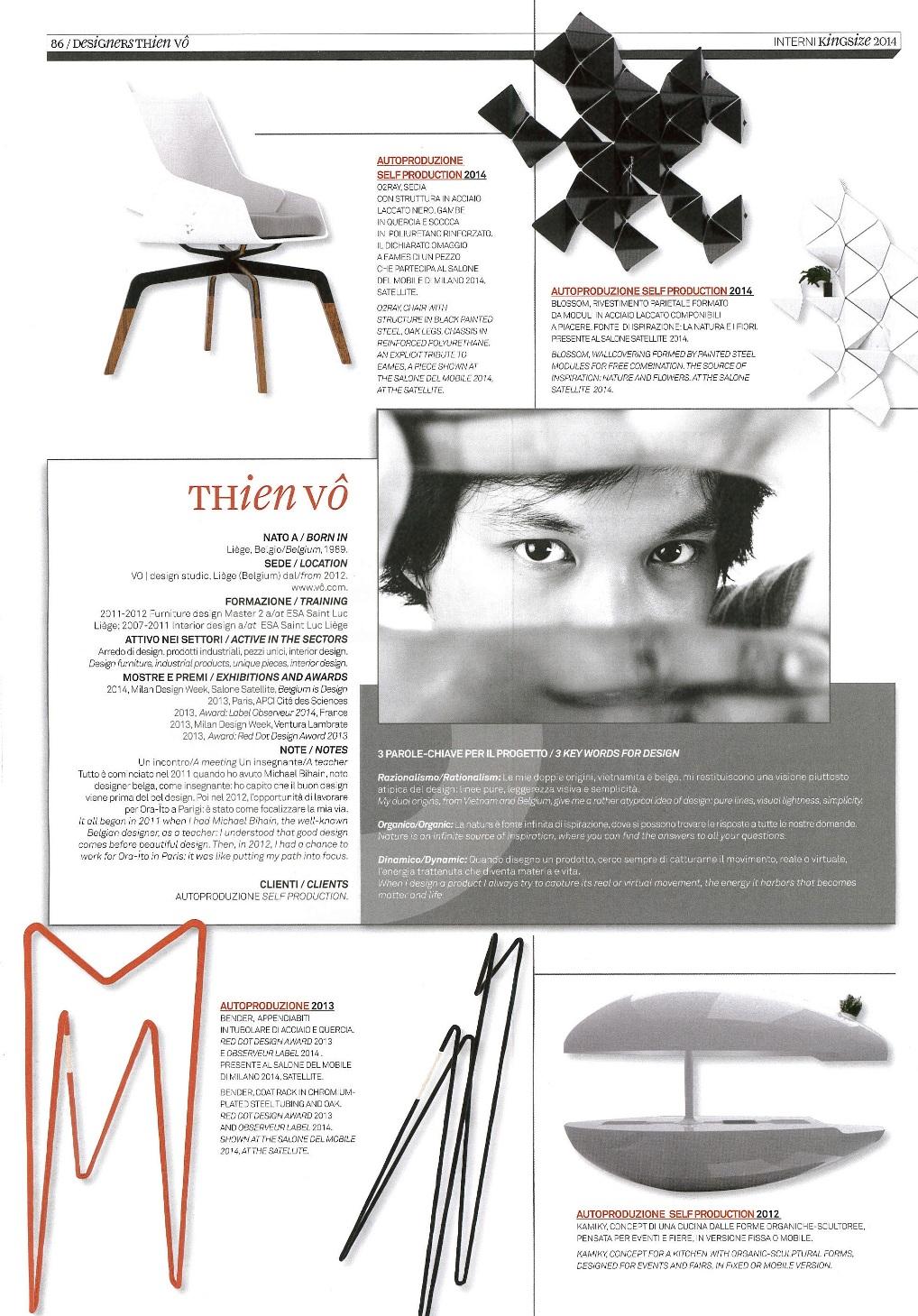 dedece interni young designers salone 2014 (11)