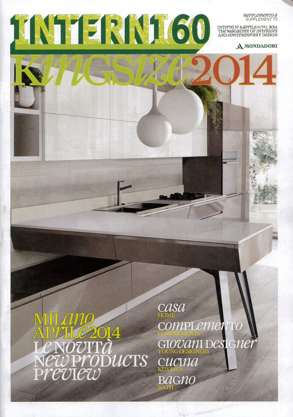 dedece interni young designers salone 2014 (13)