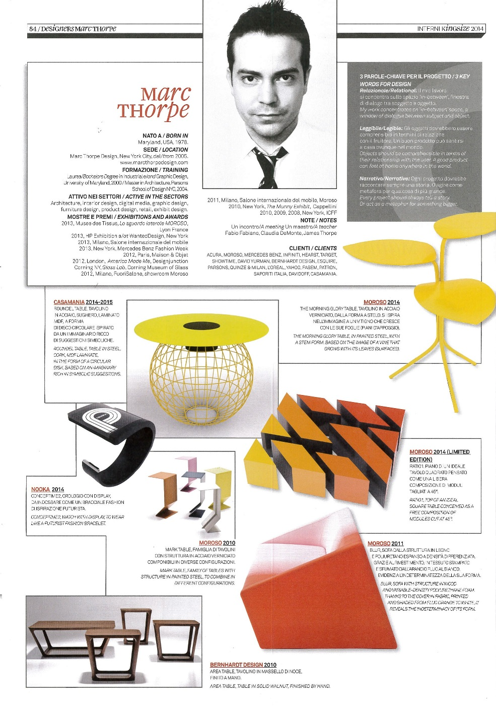 dedece interni young designers salone 2014 (9)