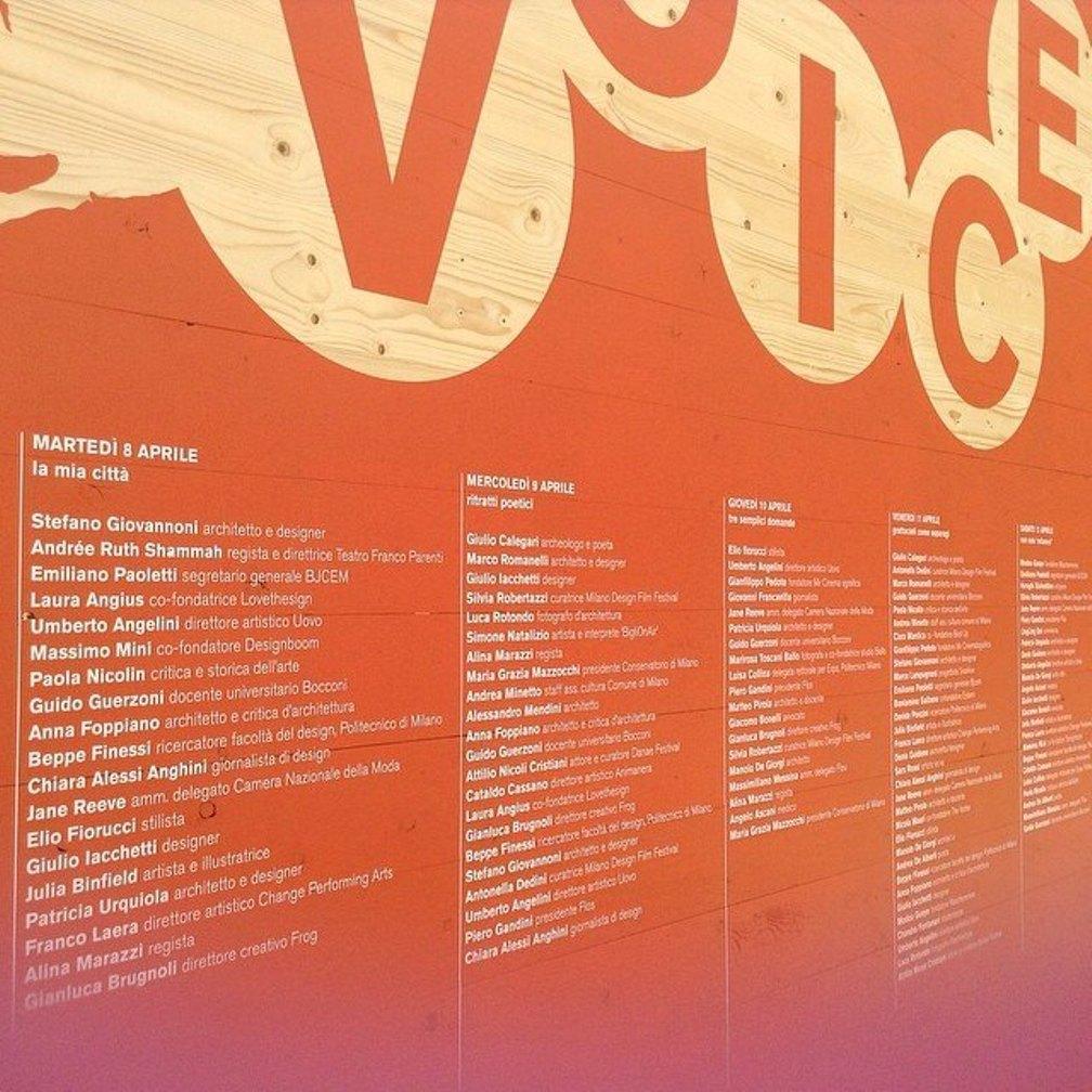 salone milan domus voices 2014 (1)
