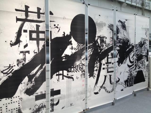 tokyo design week (6)