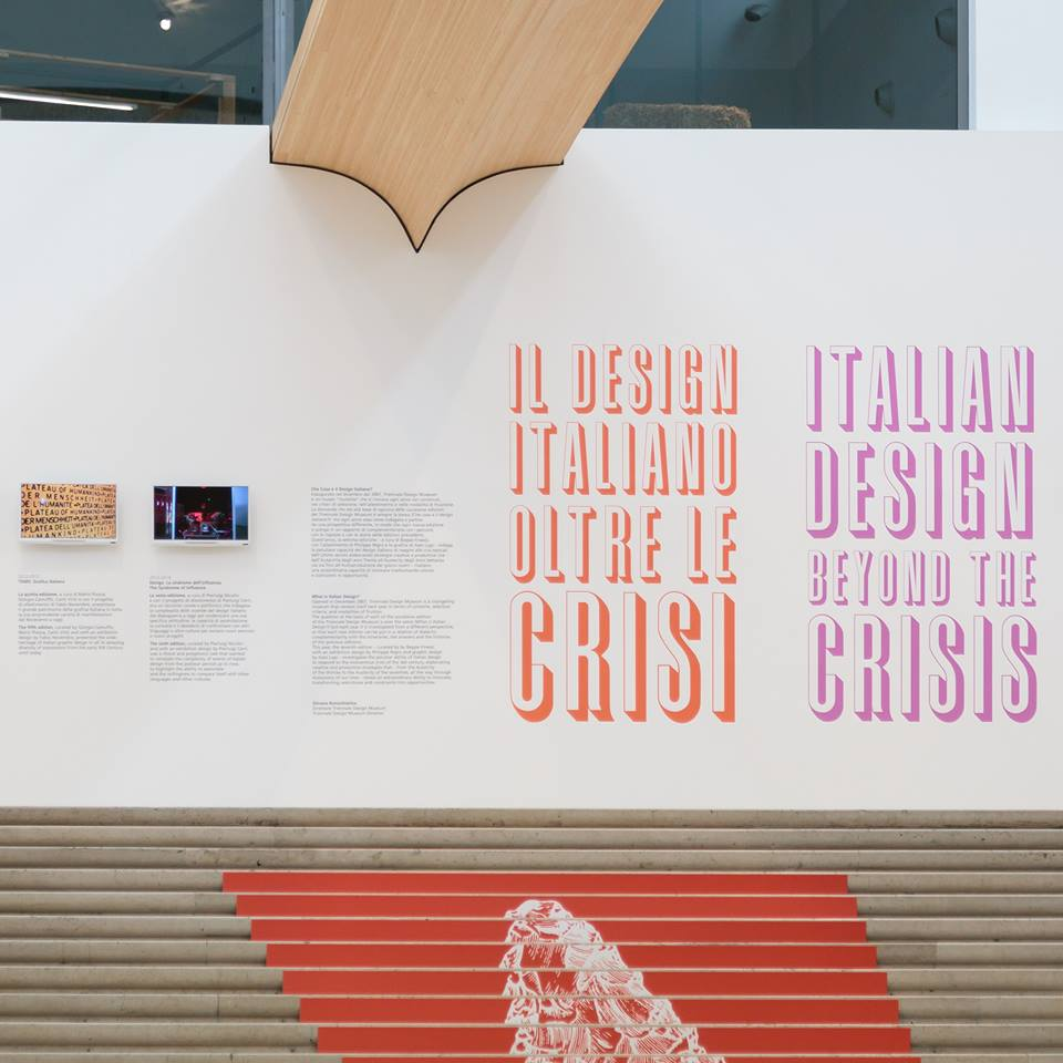 triennale museum opening 3