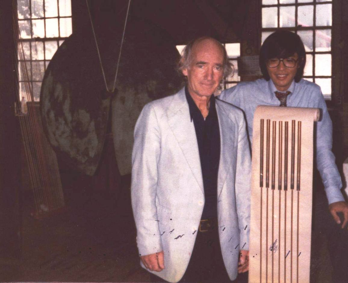 harry bertoia with thomas zung