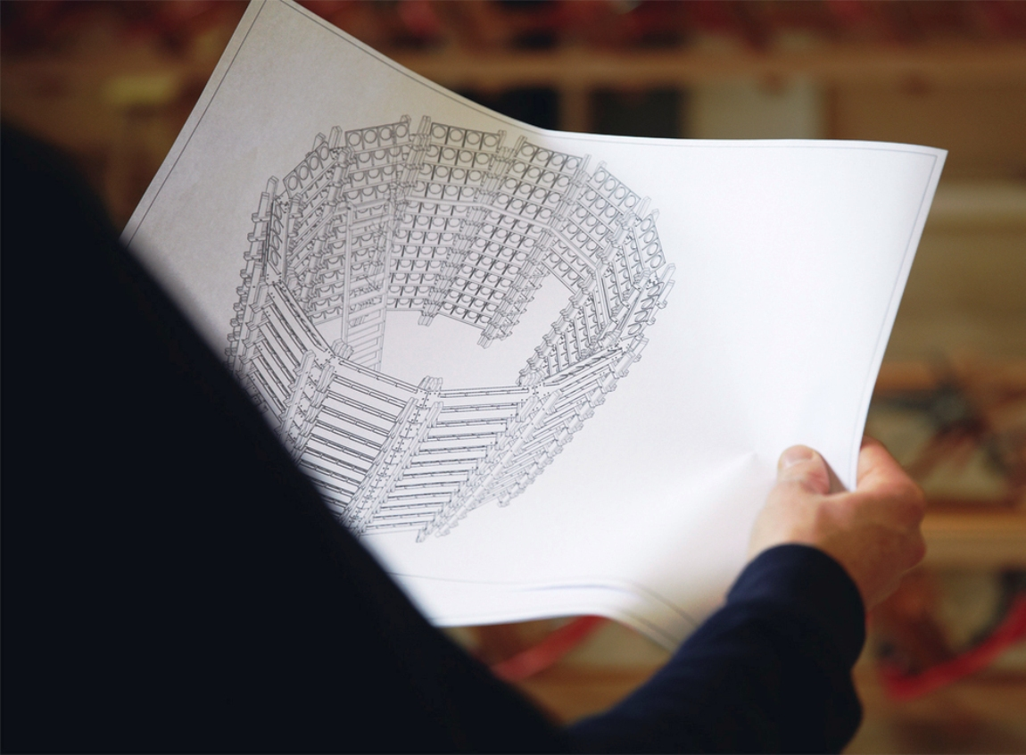 rotunda drawing