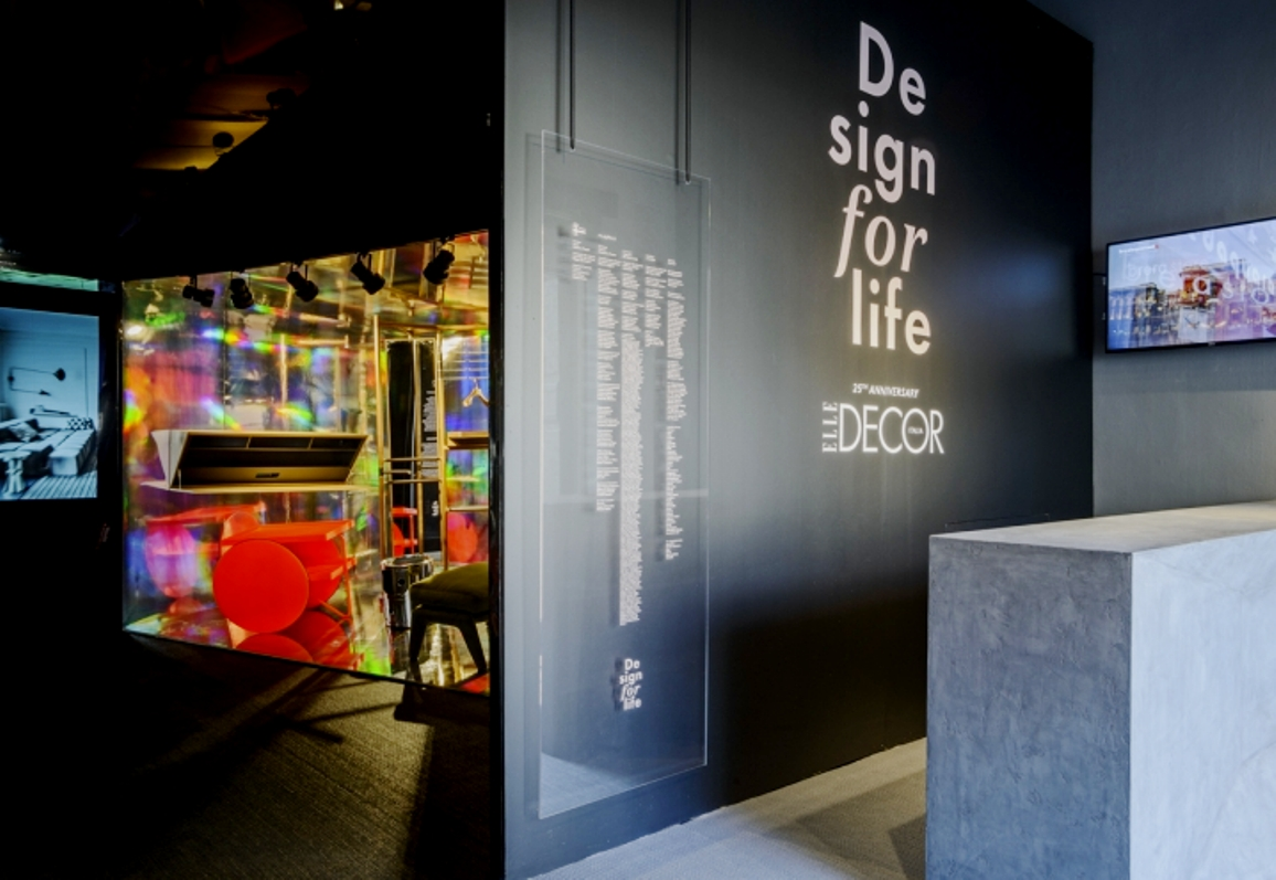 salone 2015 elle decor italy design for life (11)