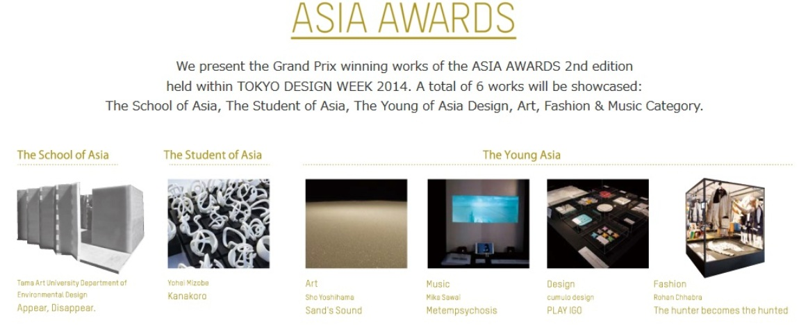 asia awards