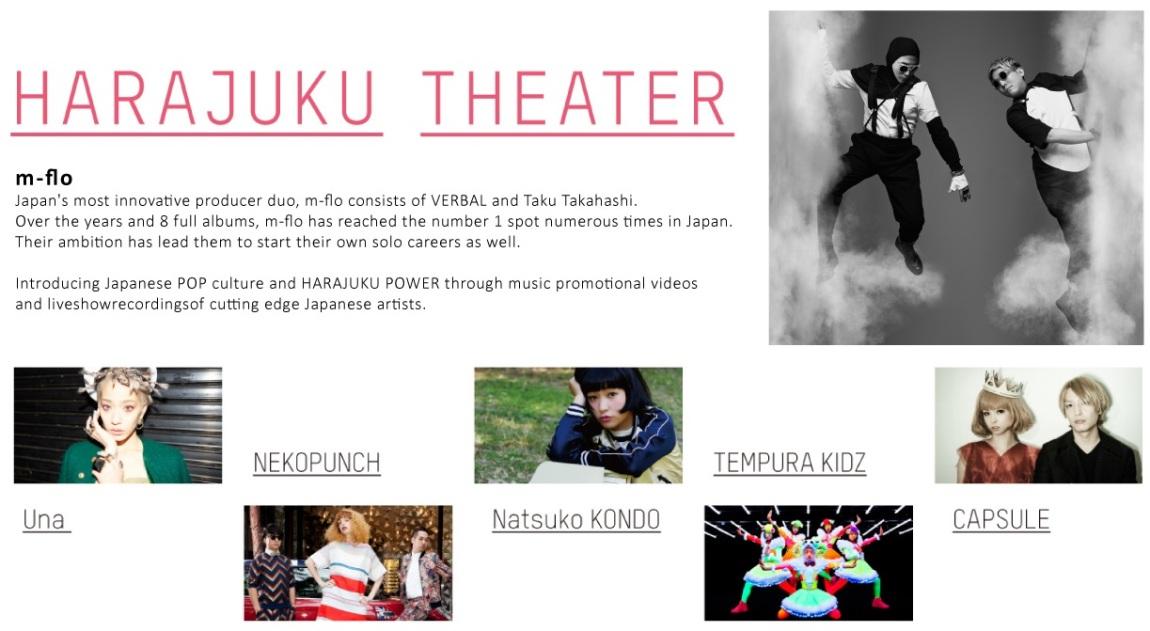 harajuku theatre