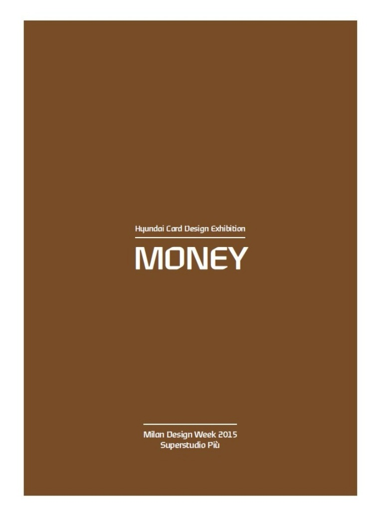 hyundai card brochure cover