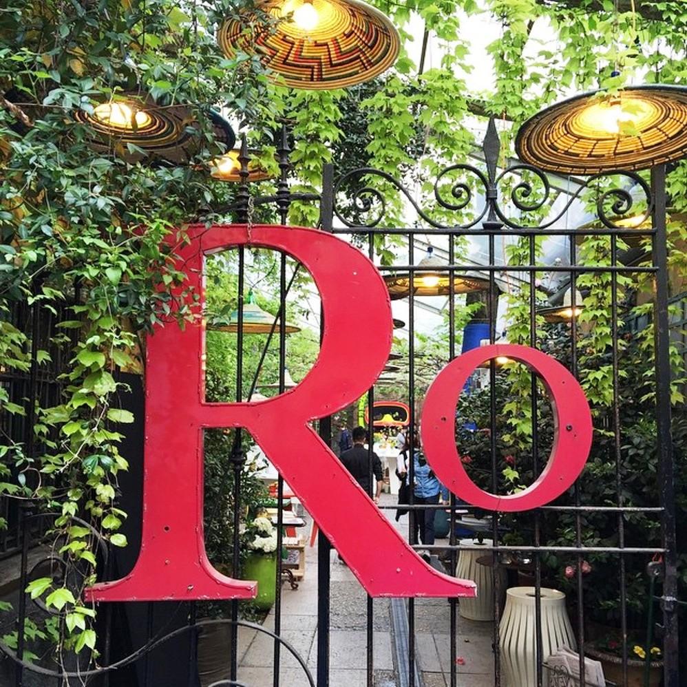 spazio rosanna orlandi salone milan 2015 (1)
