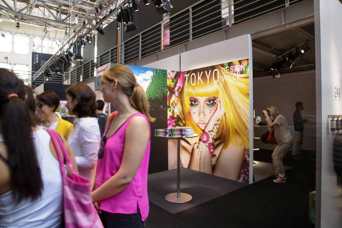 tokyo design week milan 2015 (2)