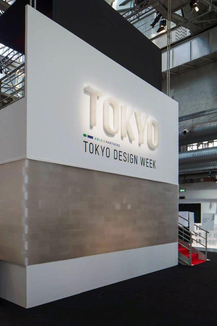 tokyo design week milan 2015 (3)