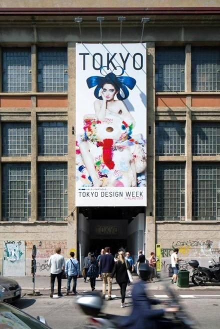 Tokyo Design Week @ Salone Milan 2015
