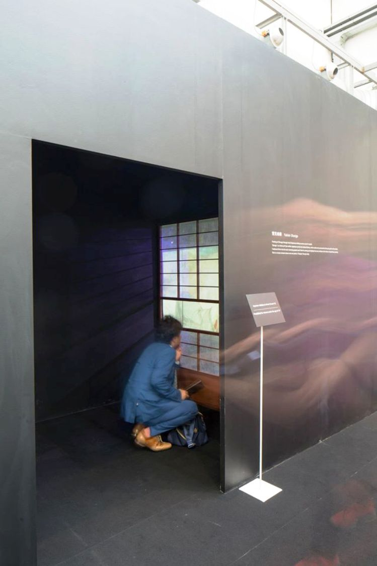 yukimi-shunga salone milan 2015 (5)