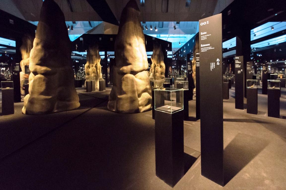 1 entry neo preistoria triennale 2016