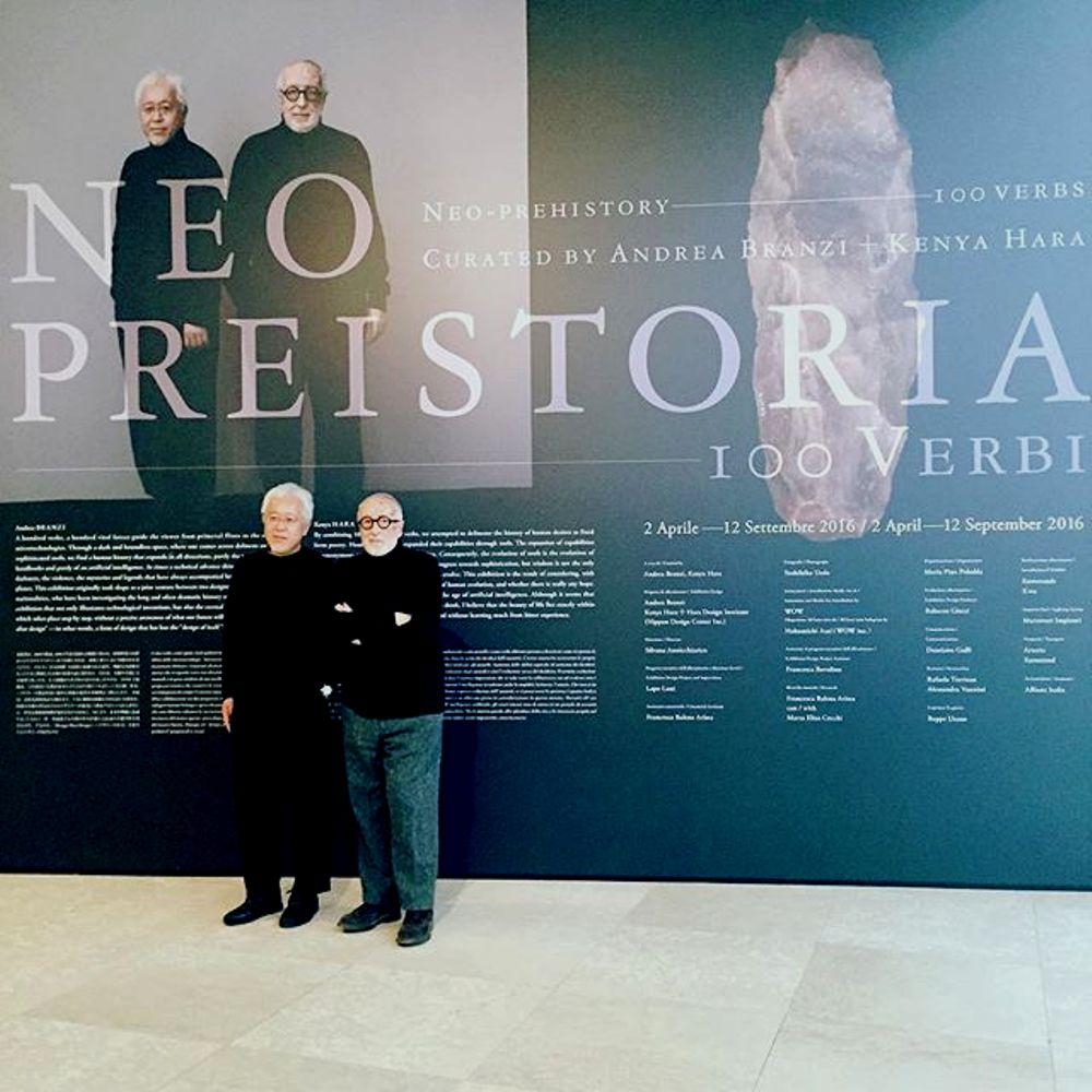 neo preistoria triennale milan 2016 (4)