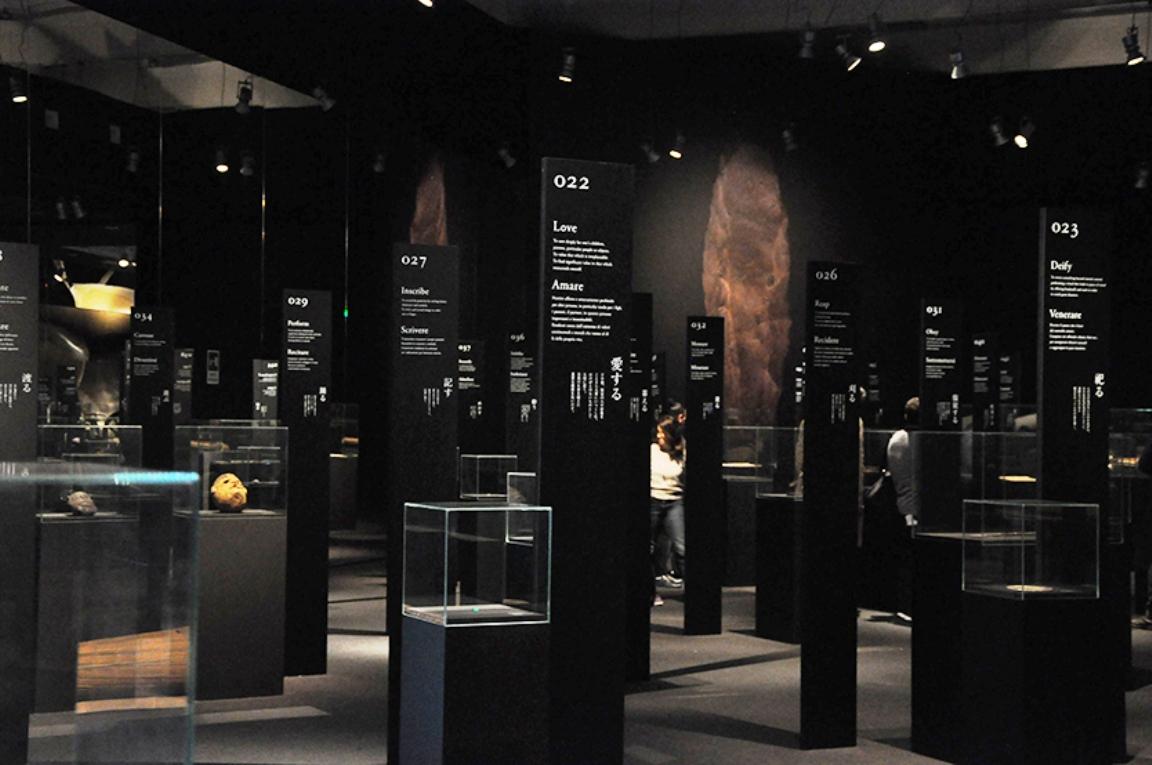 no 22 love neo preistoria triennale 2016