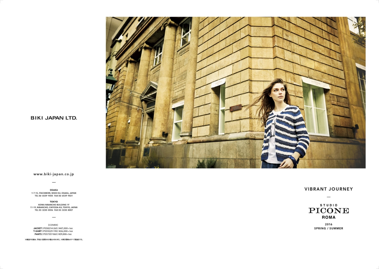 picone biki japan catalogue 2016 (1)