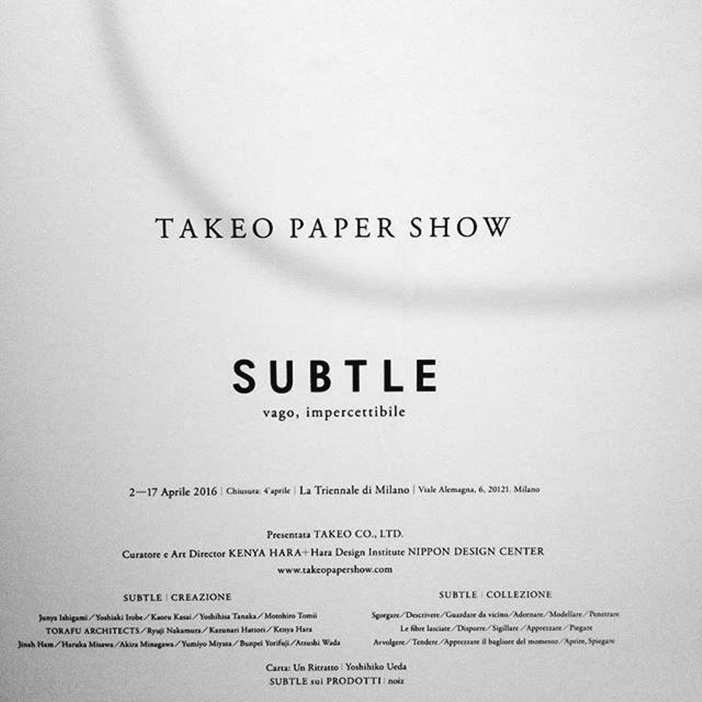 subtle triennale salone milan 2016