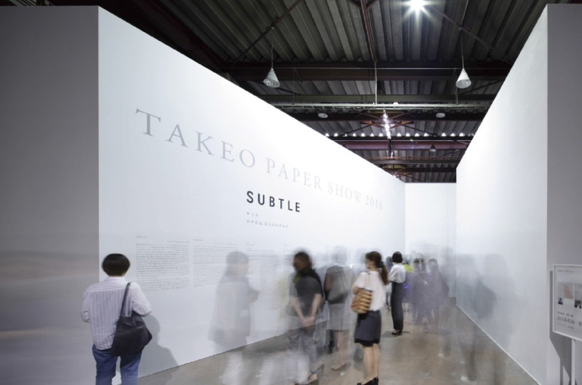 takeo paper show 2014 tokyo (1)