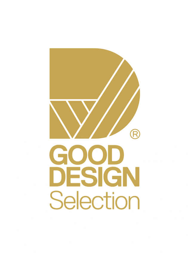 The Good Design Awards Showcase @ Vivid Sydney 2017