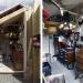 trace\'s junk shop