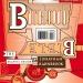 barnbrook bible 1