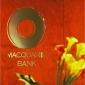 macquarie-bank-1