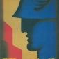 1930-fair-poster