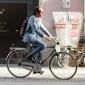 salone milan 2015 bicycle riders fashion (8).jpg
