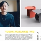 2017 salone satellite designers catalogue (108)