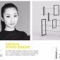 2017 salone satellite designers catalogue (22)