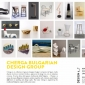 2017 salone satellite designers catalogue (23)