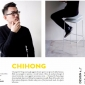 2017 salone satellite designers catalogue (24)