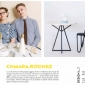 2017 salone satellite designers catalogue (25)