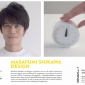 2017 salone satellite designers catalogue (51)