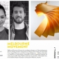 2017 salone satellite designers catalogue (55)