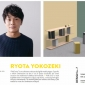 2017 salone satellite designers catalogue (75)