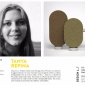 2017 salone satellite designers catalogue (79)