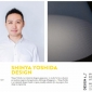 2017 salone satellite designers catalogue (84)