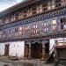 Country: Bhutan  Site: Wangduecholing Palace