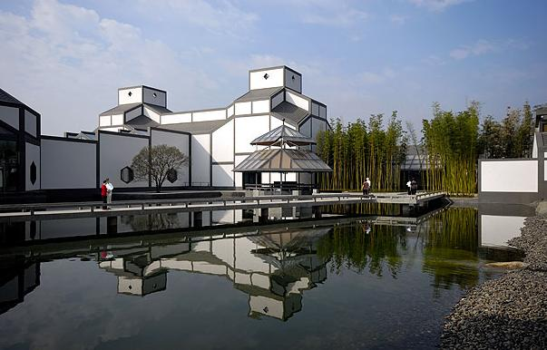 I M Pei – Suzhou Museum