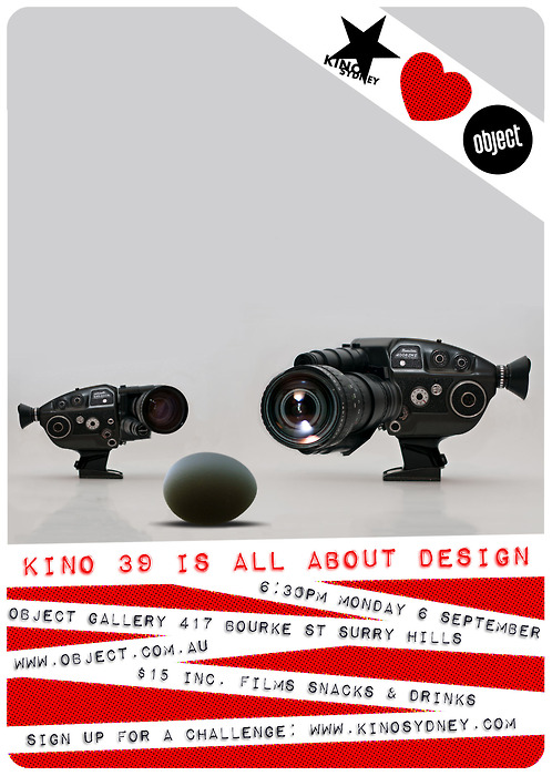 Kino @ Object Gallery Sydney