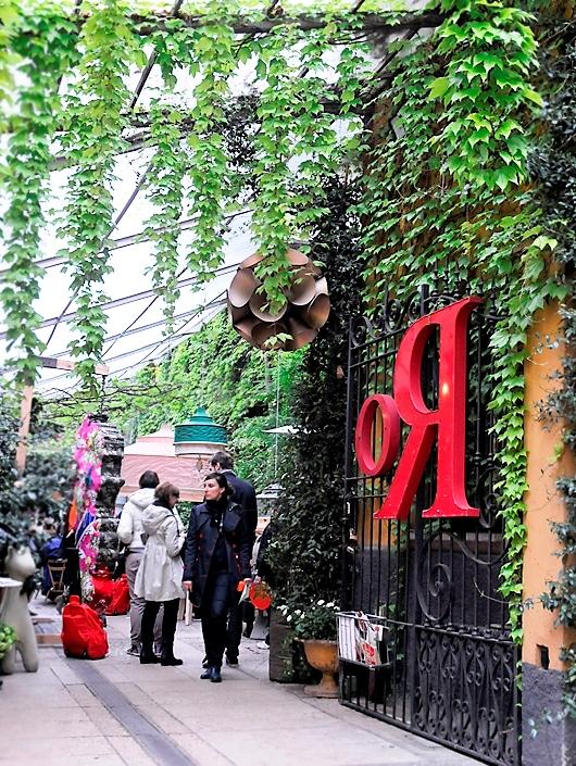 Rossana Orlandi @ Salone Milan 2012